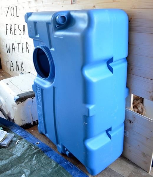 70l-water-tank