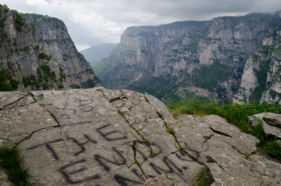 vikos-gorge-greece-oxia-end-of-path