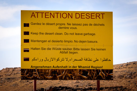 morocco-by-campervan-sahara-desert-attention-sign